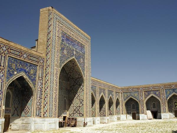 Uzbekistan small group vacation