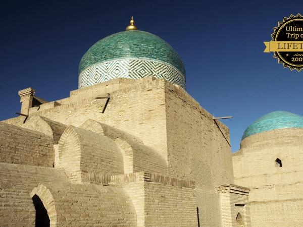 The Great Silk Road Adventure via the Caucasus vacation