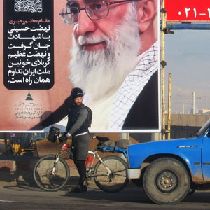 Cycling holidays in Iran