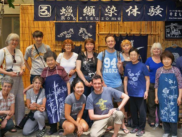 Japan cultural immersion vacation