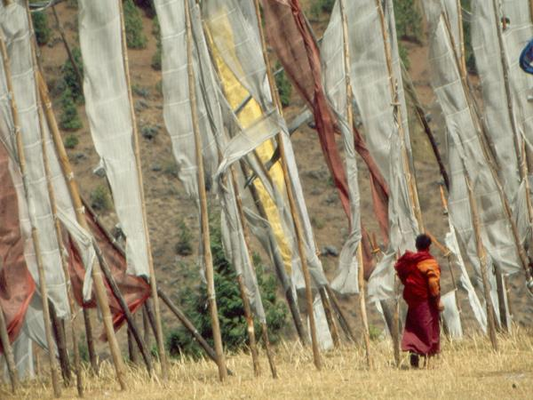Bhutan adventure & cultural vacation