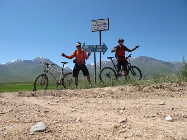 Kyrgyzstan biking vacation