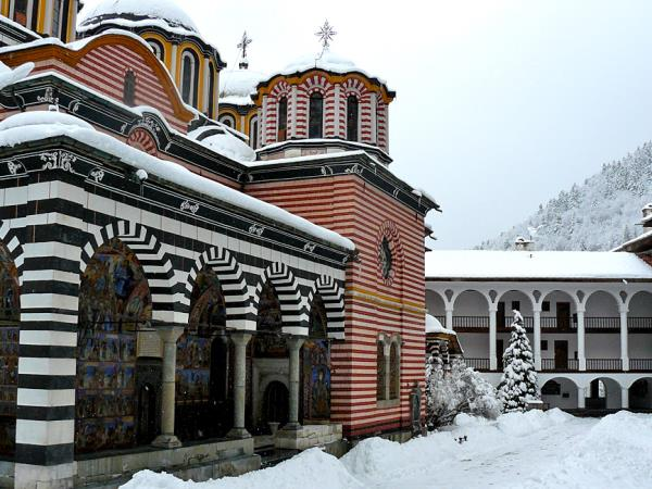 Bulgaria snowshoeing vacation
