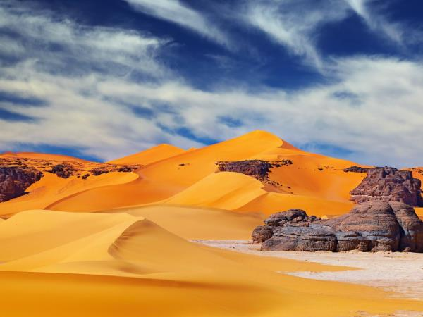 Algeria Vacation Helping Dreamers Do