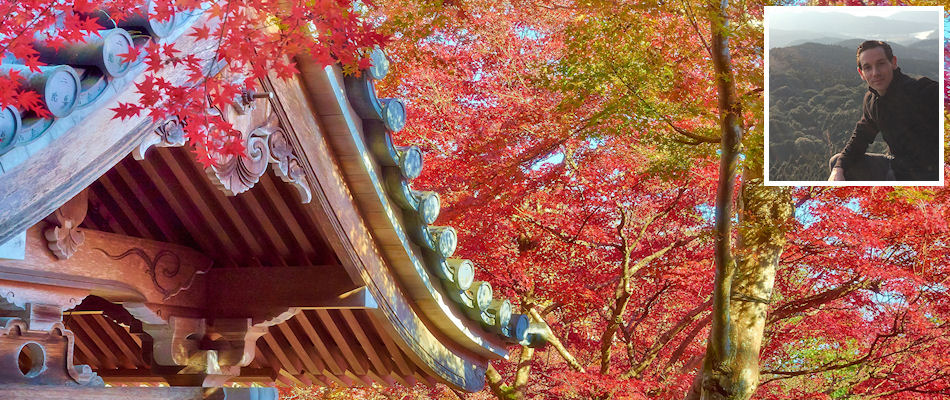 Temple in autumn and (inset) Tyler Palma