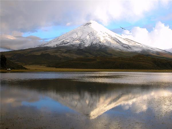 Ecuador vacations, Andes to Amazon