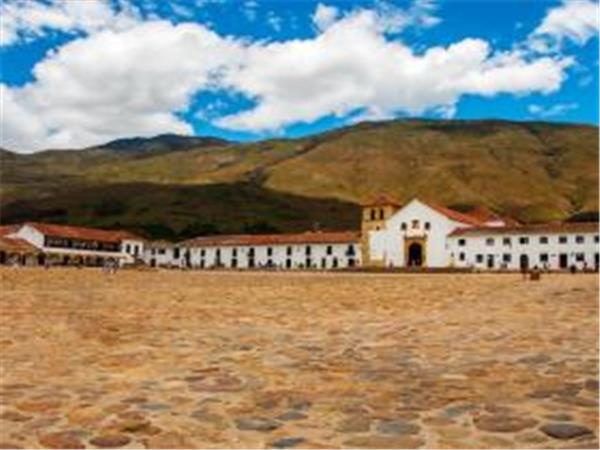 Colombia tailor made vacation, culture and nature